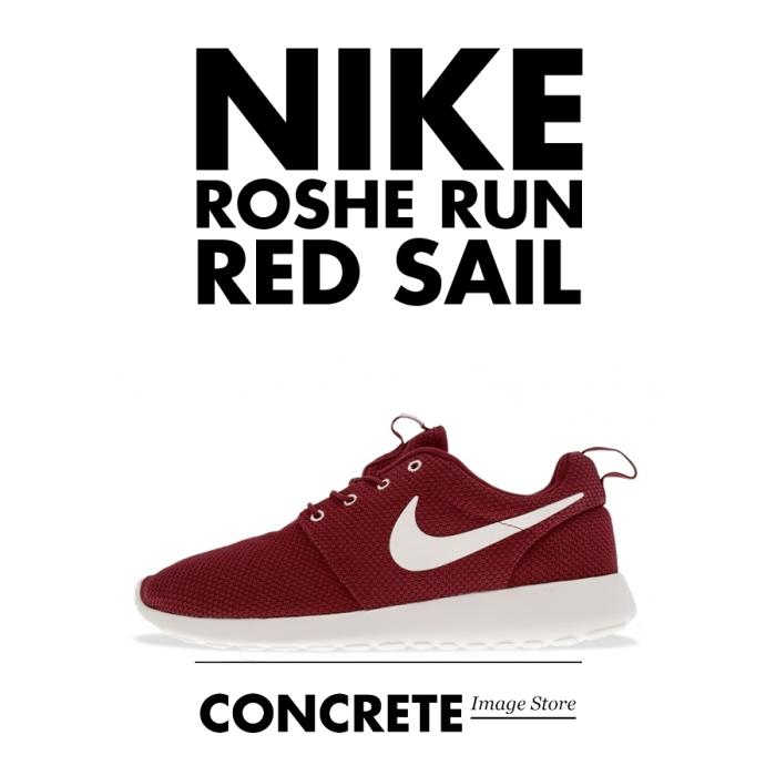 ROSHE