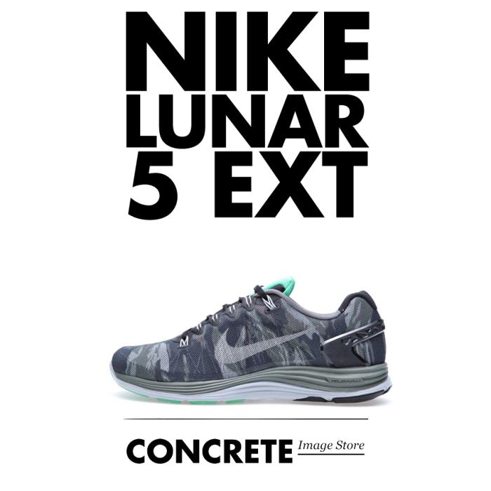 lunar5ext